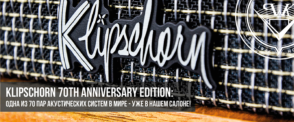 Klipschorn 70th Anniversary